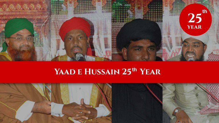 25thyear-yaadehussain-home-03