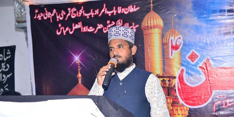 Yaad-e-Hussain-VJA-2019-08