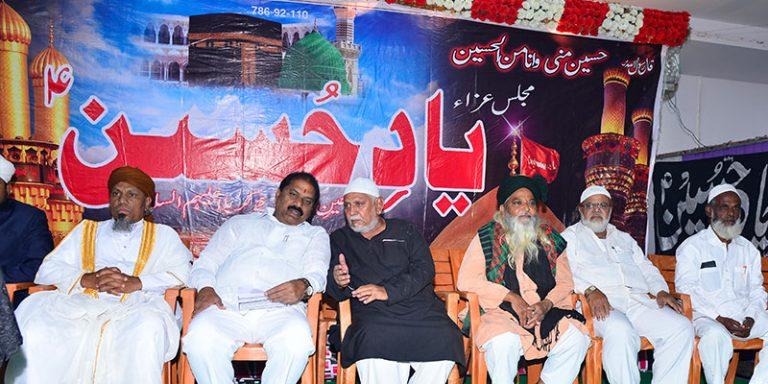 Yaad-e-Hussain-VJA-2019-28