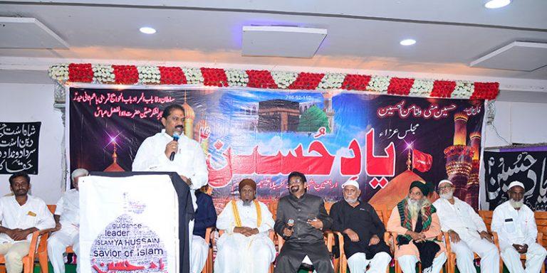 Yaad-e-Hussain-VJA-2019-31