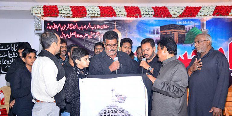 Yaad-e-Hussain-VJA-2019-36