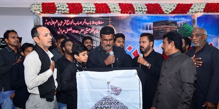 Yaad-e-Hussain-VJA-2019-37