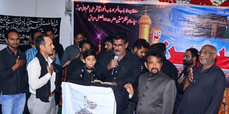 Yaad-e-Hussain-VJA-2019-38