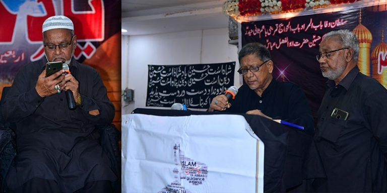 Yaad-e-Hussain-VJA-2019-s2