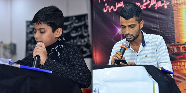 Yaad-e-Hussain-VJA-2019-s3