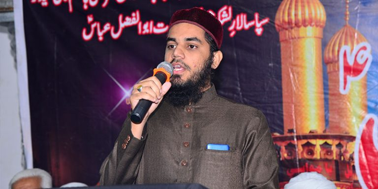 Yaad-e-Hussain-VJA-2019-s7
