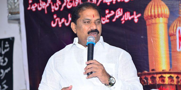 Yaad-e-Hussain-VJA-2019-s9