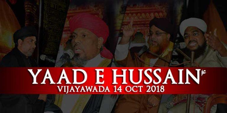 Yaad-e-Hussain-Vijayawad-2018