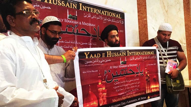 yaad-e-hussain-international-01