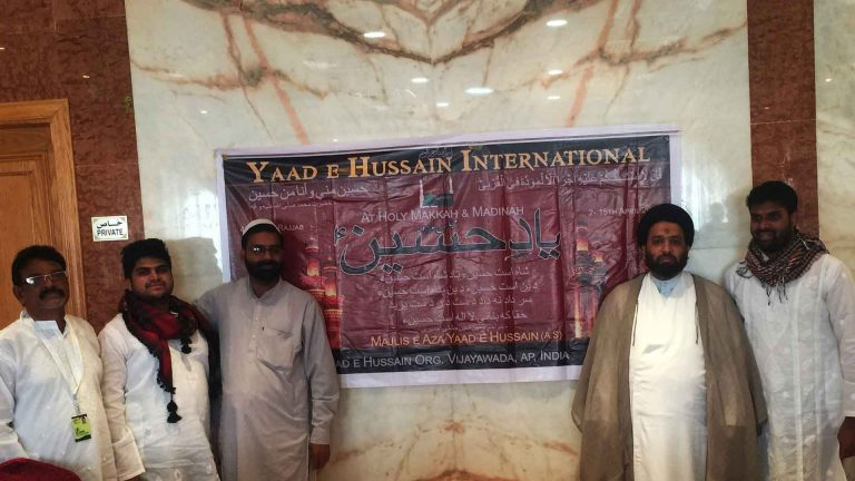 yaad-e-hussain-international-05