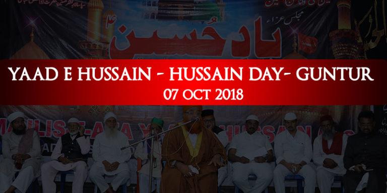yaadehussain-hussainday