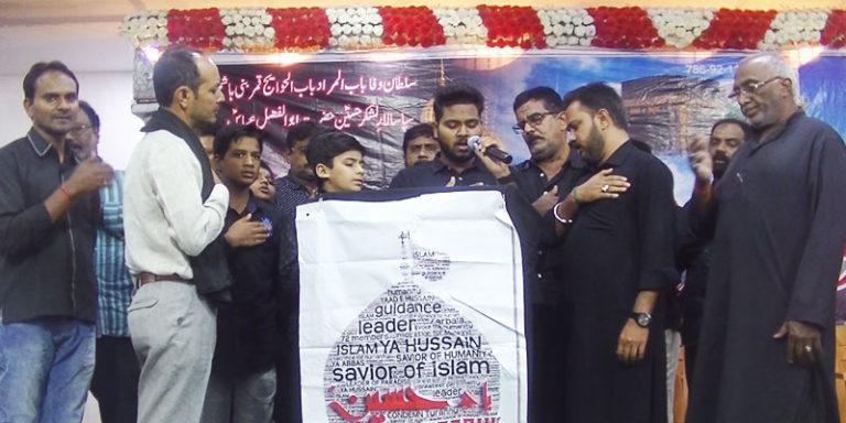 Yaad-e-Hussain-VJA-2019-image-01
